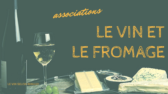 Association vin et fromages