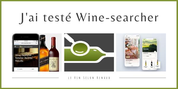 test de l'application mobile wine searcher